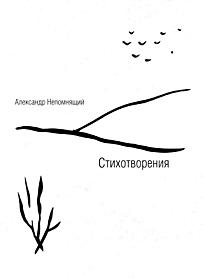 Анализ Стихотворения Северянина Весенний День
